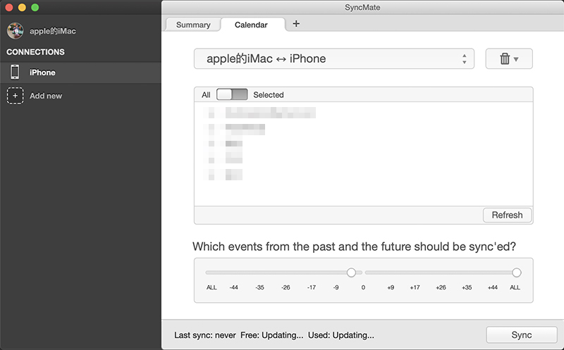 sync iPhone calendars with Mac