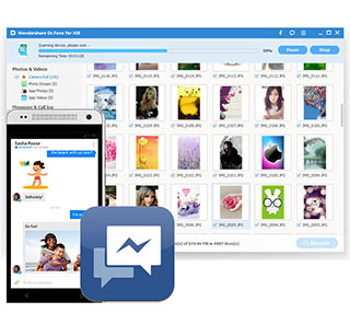 How to Recover Deleted Facebook Messages on iPHone?