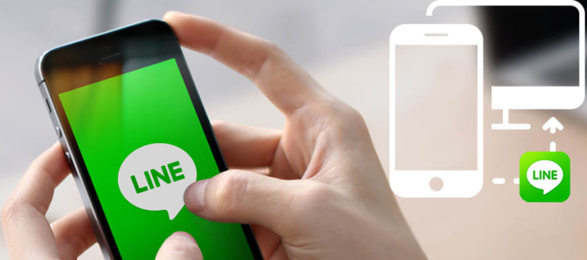 Backup and restore Line chat history